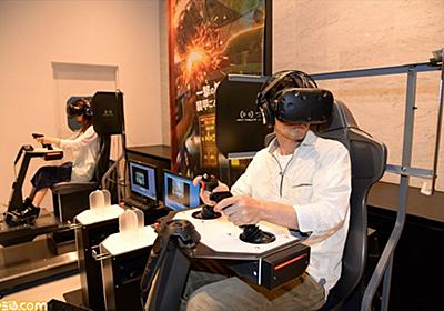VR-ATシミュレーター『装甲騎兵ボトムズ バトリング野郎』を体験! 「ATに乗りたい!」という長年の夢がVRで実現した! - ファミ通.com