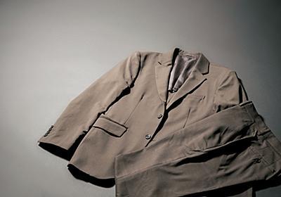 GUの7480円スーツがスゴすぎる。アパレル関係者も嘆く理由 | 日刊SPA!