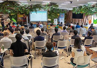 コミュニティを探そう、参加しよう、アウトプットしよう――DevRel流、開発者コミュニティの歩き方 (1/3):CodeZine(コードジン)
