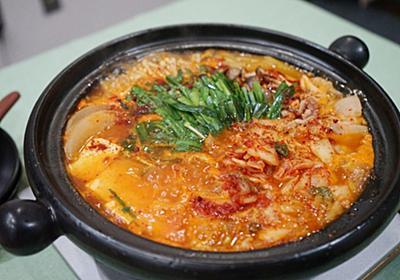 チゲ鍋をもっと「ウマ辛く&コク深く」するために知っておきたい鍋もののコツ【あつあつ】 - メシ通 | ホットペッパーグルメ