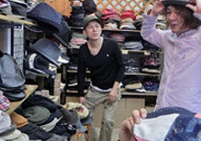 4L(64センチ)の帽子を売る店 - デイリーポータルZ