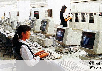 「銀行はみんなで赤信号渡った」 ドコモ口座の落とし穴:朝日新聞デジタル