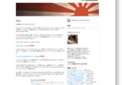 Yahoo! Pipes講座のまとめページを作りました♪ | 普通のサラリーマンのiPhone日記