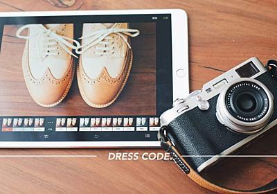【用途別】10.5インチiPad Proでのおすすめアプリ11選!   DRESS CODE.(ドレスコード) -メンズファッションブログ-