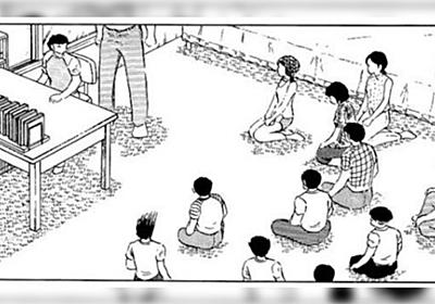 子どもを引きこもりにくくするためには「狭くて快適じゃない部屋」を与えるほうがいい説→狭い部屋経験者の「確かに」が集まる - Togetter