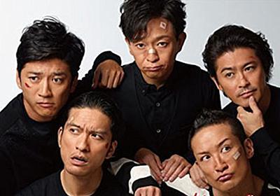 山口達也さんの事件で、見落としている「少年の心をもったおじさん」問題 (1/5) - ITmedia ビジネスオンライン