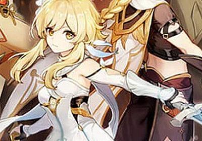 Opinion:ゲームは中国の検閲推進の最前線になった - GamesIndustry.biz Japan Edition