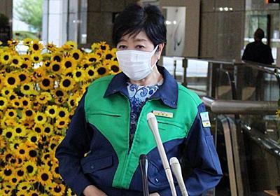 小池知事 人差し指立て「質問は1問だけ」 東京、最多更新の3000人超も取材に素っ気なし:東京新聞 TOKYO Web