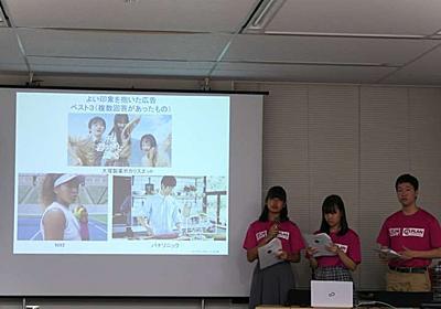 女子高生の4割が日本の広告に不快感。 炎上続出、不快広告に含まれる5つの要素とは | BUSINESS INSIDER JAPAN