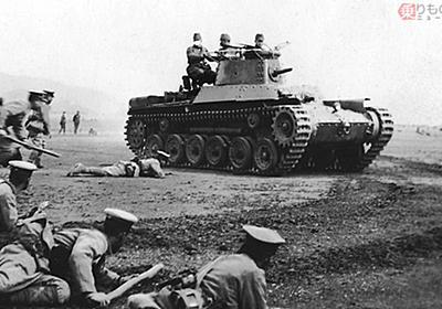 実は後ろ向きが前だった? 日本戦車の砲塔機関銃 取付位置が不思議なワケ   乗りものニュース
