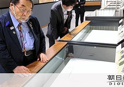 「きちんと記録する人いたんだ」 北村大臣の視察先は:朝日新聞デジタル