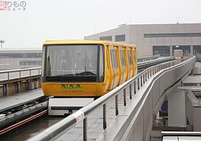 早すぎた「宙に浮く乗りもの」!? 成田空港内を結んだ「シャトルシステム」とは | 乗りものニュース