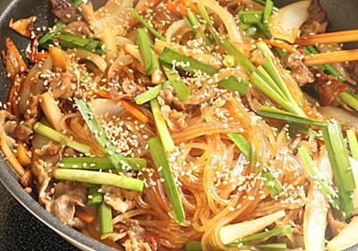 はじめてでも簡単に作れる甘辛チャプチェのレシピ - メシ通 | ホットペッパーグルメ