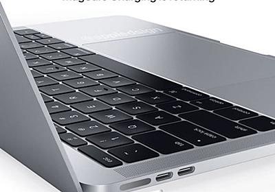 Apple、約5年ぶりにMagSafeアダプタのページを更新、その真意とは? - iPhone Mania