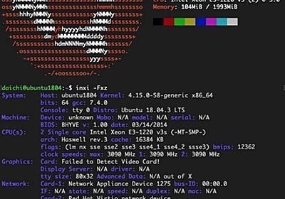 Linuxでハードウェア情報を表示するコマンドまとめ   マイナビニュース