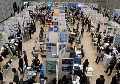IT大手のリストラ組 人手不足でも転職難しい?  :日本経済新聞