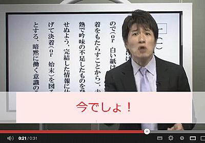 【カオス】 YouTubeの日本語字幕がヤバすぎる - いまトピ