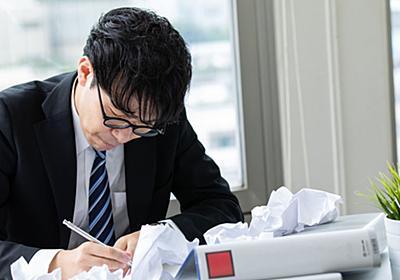 なぜ「お勉強」好きな人は仕事ができないのか   組織の病気~成長を止める真犯人~ 秋山進   ダイヤモンド・オンライン