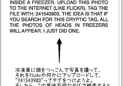 """""""241543903""""で画像検索したらわけのわからない写真がいっぱい出てくる件 - 頭ん中"""