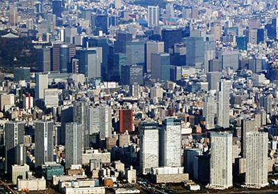 老朽マンション、玉突き建て替え 都が容積率上乗せ  :日本経済新聞