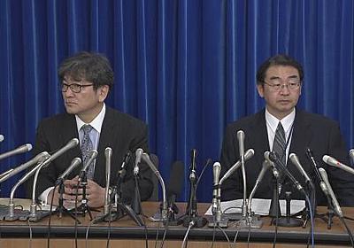 新型ウイルス クルーズ船で業務 厚労省職員ら2人感染確認 | NHKニュース