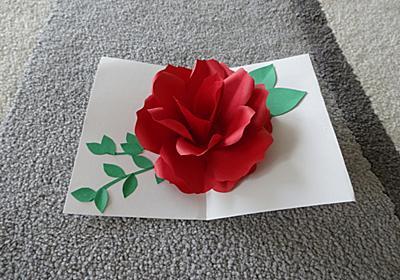 バラのポップアップカードに素直な気持ちを綴る - ほどほど庭の tayora koffie☕