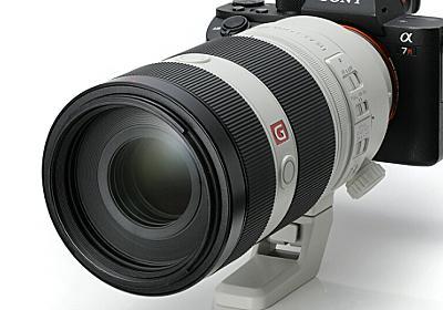 伊達淳一のレンズが欲しいッ!:FE 100-400mm F4.5-5.6 GM OSS - デジカメ Watch