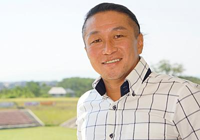 岡野雅行はなぜ鳥取へ行ったのか……浦和降格でもサポーターを裏切らなかった男の哲学 - ぐるなび みんなのごはん