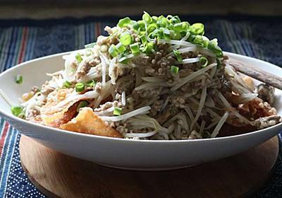 緊急企画!野菜が高騰しているのでもやしを使った激ウマ節約レシピ〜もやしの中華風あんかけ - 今日、なに食べよう?〜有機野菜の畑から~