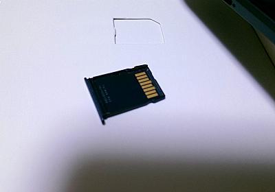 Android6.0で本体メモリ化したSDカードを交換するときは少し面倒 | 鑑人
