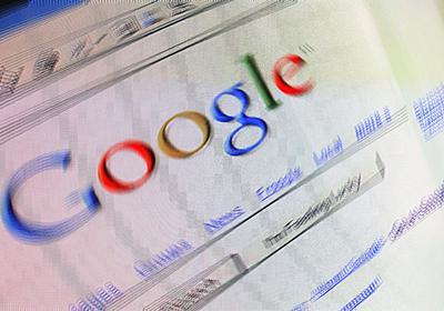 「グーグルを滅ぼす出会い系サイト」の驚くべき仕組みとは? | クーリエ・ジャポン