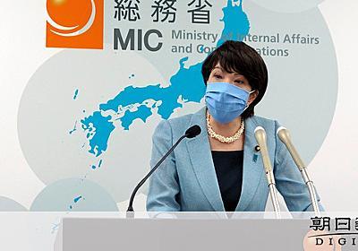 台本になかった「ゆうちょ銀で被害拡大」 総務相の胸中:朝日新聞デジタル
