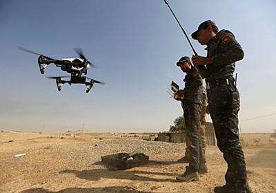 イスラム国、市販ドローン改造し爆弾投下機構を搭載。治安部隊はDroneDefenderで応戦 - Engadget 日本版