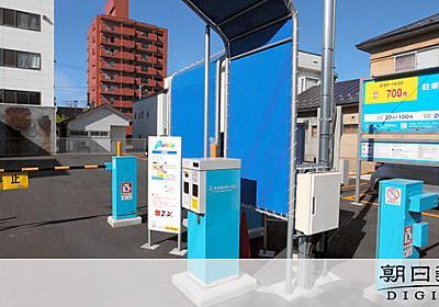 ねぶた祭超高額駐車代、76人支払い 6万5千円の人も:朝日新聞デジタル