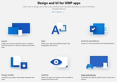 Microsoft、Googleの「マテリアルデザイン」のような「Fluent Design System」発表 - ITmedia NEWS