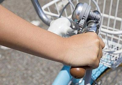 「チリンチリンじゃねぇよ」歩道でベルを鳴らす自転車に怒りの声、違法じゃないの? - 弁護士ドットコム