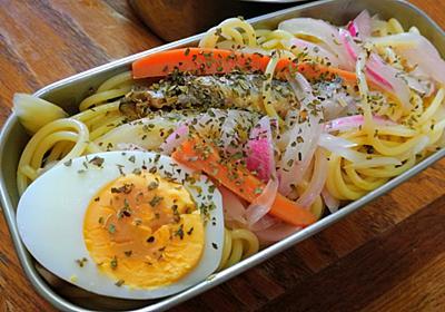 【1食54円】偽物ししゃもマリネdeパスタ弁当レシピ~オリーブオイルは本物で~ - 50kgダイエットした港区芝浦IT社長ブログ