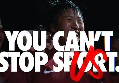 話題のナイキ広告で噴出…日本を覆う「否認するレイシズム」の正体(ケイン 樹里安) | 現代ビジネス | 講談社(1/7)