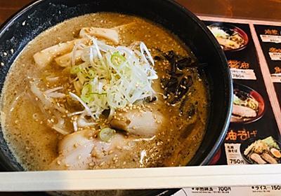 10月22日 2泊3日 GOTOトラベルを使って北海道トマム星野リゾートへ 「札幌」 - マムのおうちごはん
