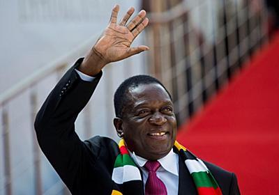 限界に達したジンバブエの経済危機 ムガベ時代への郷愁の声、国民の3分の1が飢餓に向かう惨状(1/4) | JBpress(Japan Business Press)