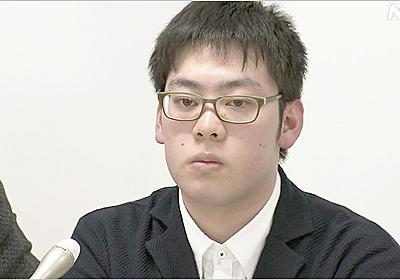 "WEB特集 悪質いじめ「僕は""実名・顔出し""で闘う」 | NHKニュース"