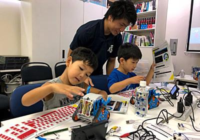 タミヤ、小学生向けプログラミング教室の展開加速  :日本経済新聞