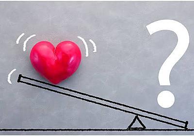 結婚は幸せの近道⁈近道よりも選択肢を増やすこと - こじらせ女子と呼ばれる女