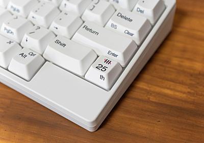 高級キーボード「HHKB」に生誕25周年モデル 純白の「HYBRID Type-S 雪」登場