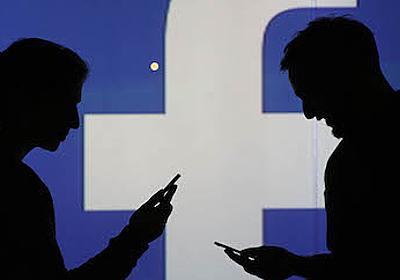フェイスブックとツイッター、香港政府へのデータ開示を一時停止