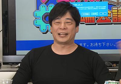 『FF15』元ディレクター田畑氏が生番組に出演。スクエニ退社の裏話や新会社「JP GAMES」が目指す方向について語る