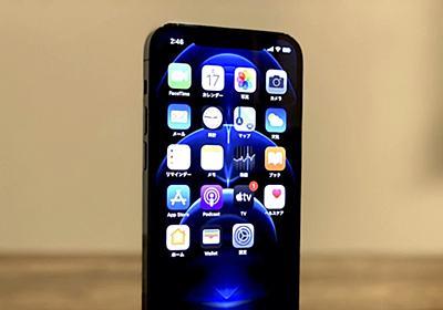 UQ・ワイモバの『20GB新プラン』が携帯料金の高止まりを招く理由(石川温) - Engadget 日本版