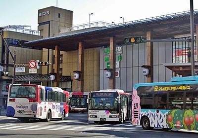 複雑怪奇「バス路線」検索全国対応への道のり | ローカル線・公共交通 | 東洋経済オンライン | 経済ニュースの新基準