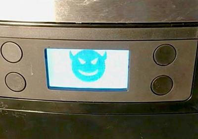 Wi-Fi接続対応のコーヒーメーカーは「ランサムウェアに感染して身代金を要求される」可能性がある - GIGAZINE