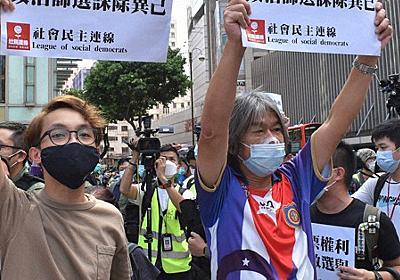 香港で抗議デモ 警察が強制排除、280人以上逮捕 - 毎日新聞